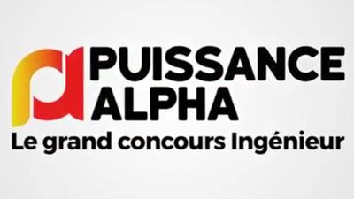 Les concours Puissance 11 et Alpha fusionnent