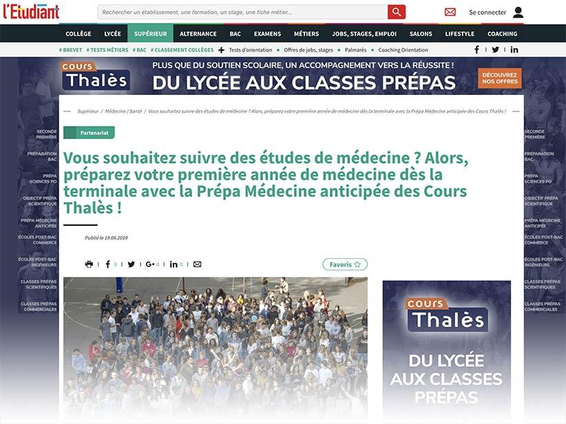 Notre espace dédié sur le site de l'étudiant.fr